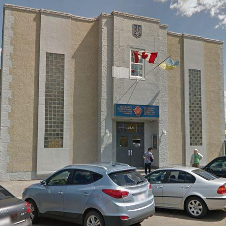UNF Edmonton Branch