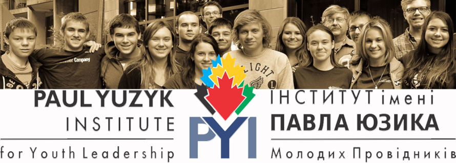 PAUL YUZYK INSTITUTE FOR YOUTH LEADERSHIP
