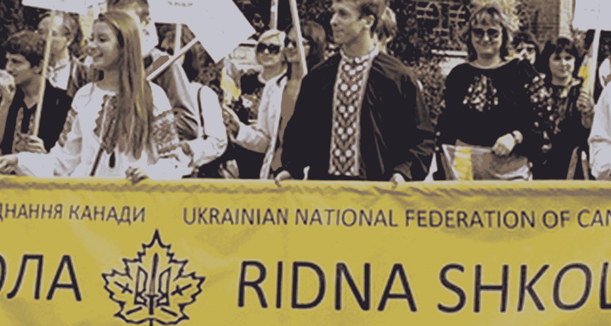 RIDNA SHKOLA INITIATIVE