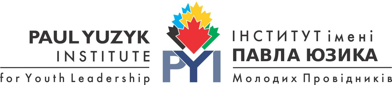 the Paul Yuzyk Institute for Youth Leadership (PYI) the Paul Yuzyk Institute for Youth Leadership (PYI) logo