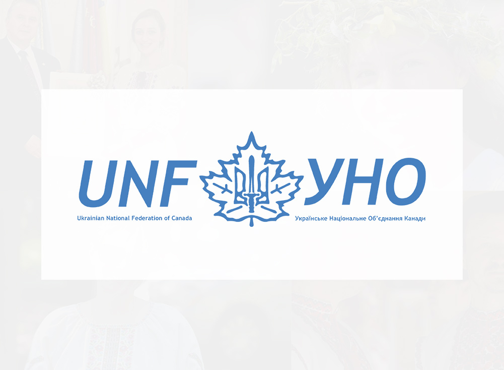 Ukrainian National Fedearion Canada default post image with its logo