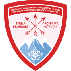 badge-unf-camp-strila-06